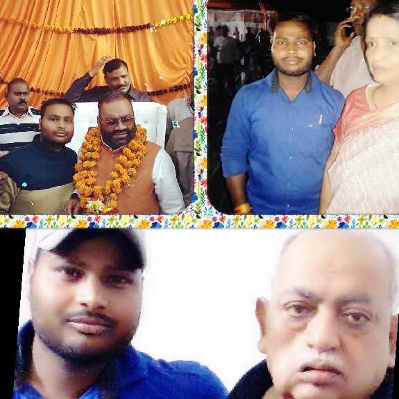Er. Prashant Raj