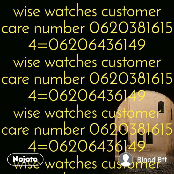 wise watches customer care number 06203816154=06206436149 wise watches customer care number 06203816154=06206436149 wise watches customer care number 06203816154=06206436149 wise watches customer care number 06203816154=06206436149 wise watches customer care number 06203816154=06206436149 wise watches customer care number 06203816154=06206436149 wise watches customer care number 06203816154=06206436149 wise watches customer care number 06203816154=06206436149
