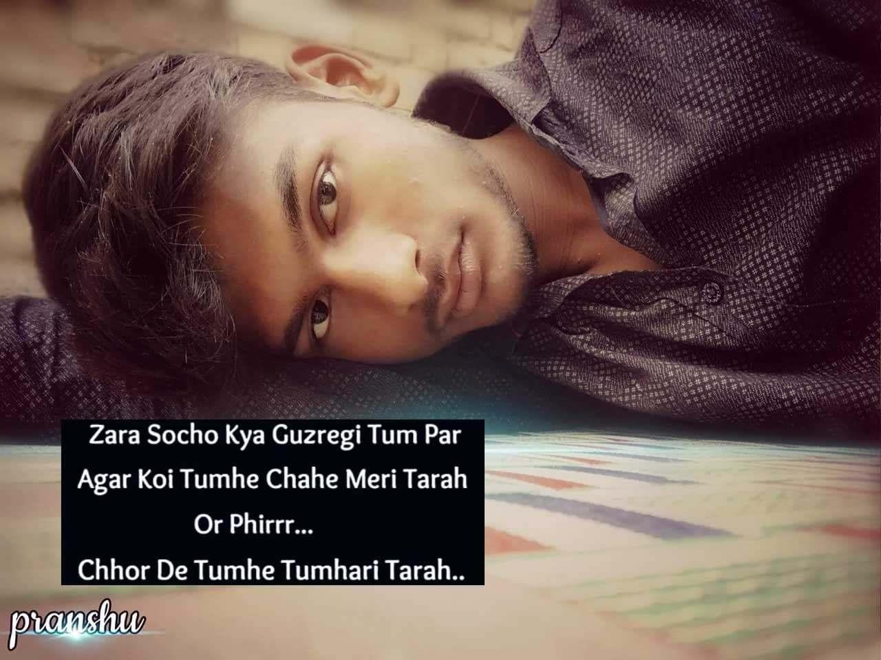 Miss U Quotes Shayari Story Poem Jokes Memes On Nojoto