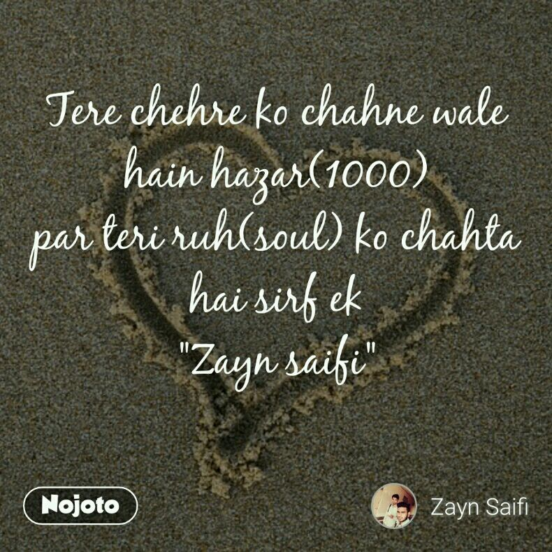 """Tere chehre ko chahne wale hain hazar(1000) par teri ruh(soul) ko chahta hai sirf ek """"Zayn saifi"""""""