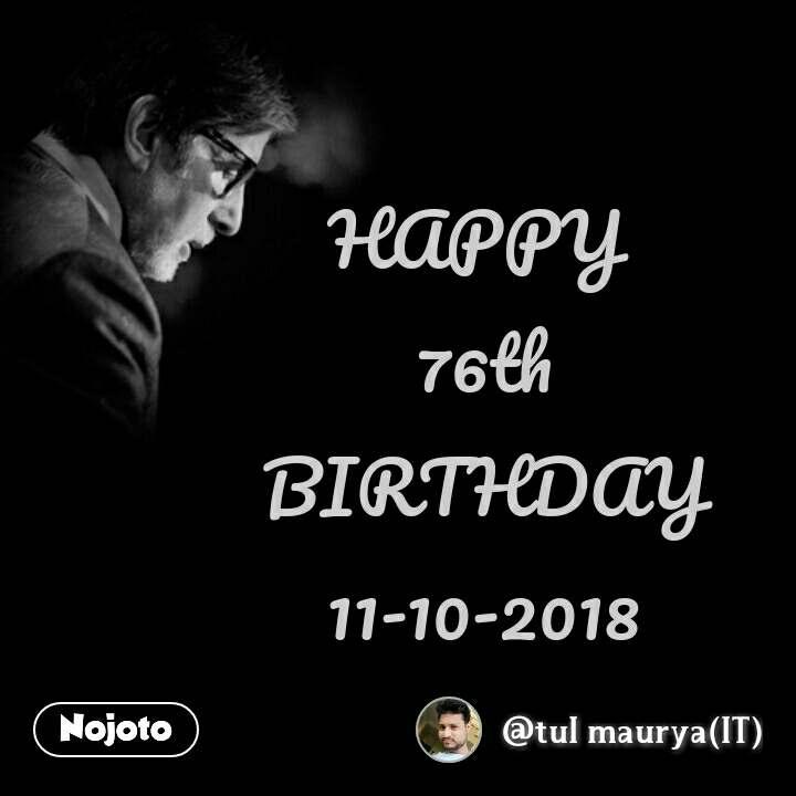 Happy 76th Birthday 11 10 2018nojoto It Quotes Shayari Story
