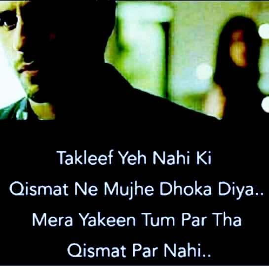 Xtylish Abbasi | Shayari, Status, Quotes | Nojoto