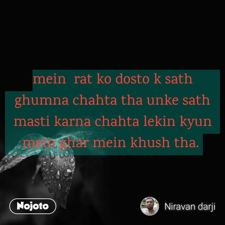 mein rat ko dosto k sath ghumna chahta tha unke s | Nojoto