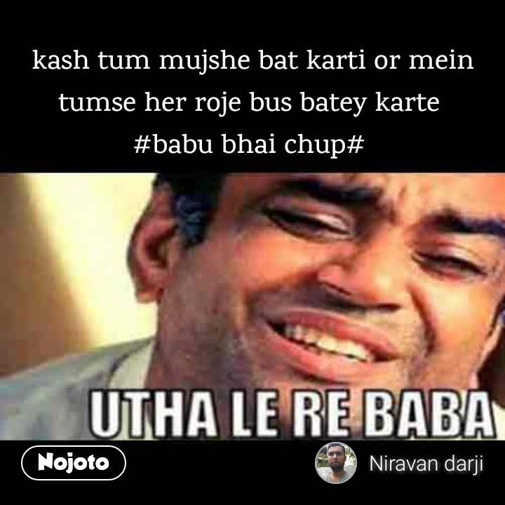 Utha Le Re Baba Kash Tum Mujshe Bat Karti Or Mein Tumse Her Roje Bus