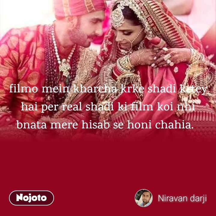 Filmo Mein Kharcha Krke Shadi Krtey Hai Per Real Shadi Ki Film Koi