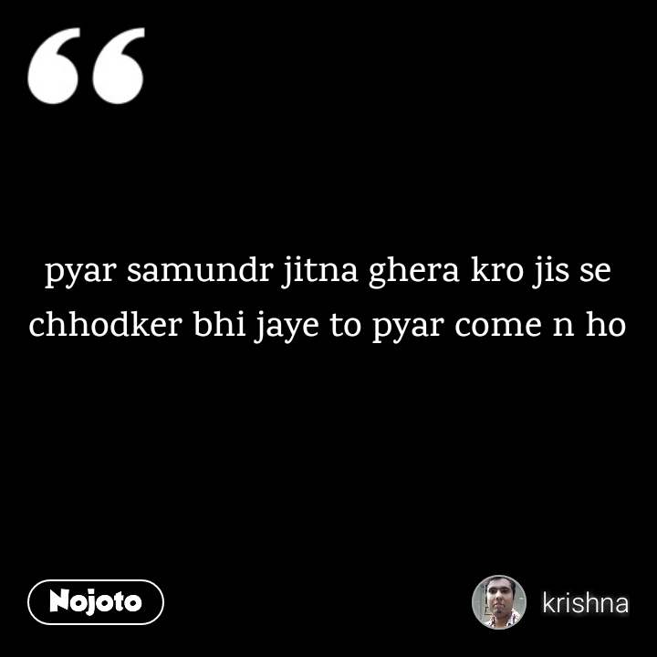 Pyar Samundr Jitna Ghera Kro Jis Se Chhodker Bhi Jaye To Pyar Come N