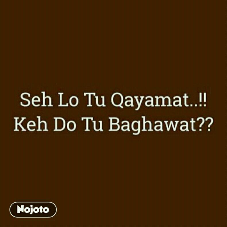 People Will Always Judge You Quotes Shayari Story Poem Jokes