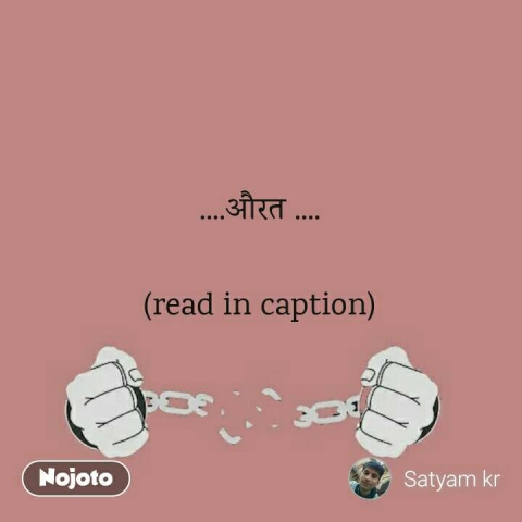 ....औरत ....  (read in caption)