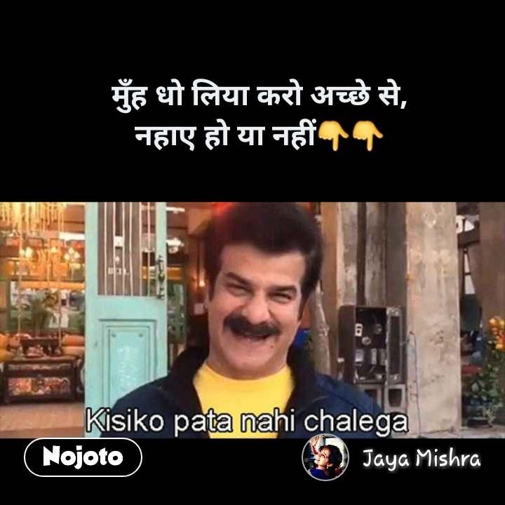 Nojoto – Best App for Video, Shayari, Poem, Quotes, Jokes