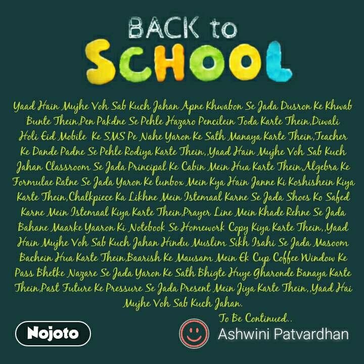 Back To School Yaad Hain Mujhe Voh Sab Kuch Jah | Nojoto